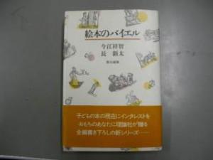 s-P3240146