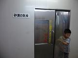 s-P1120373
