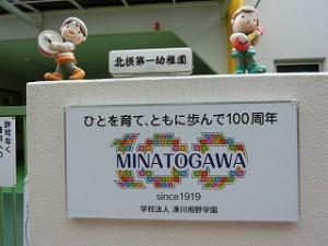 CIMG9459