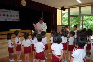 香川さん、ありがとう西舞子幼稚園だ~い好き 年長組