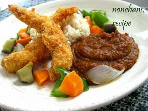 エビフライと夏野菜カレーソース2