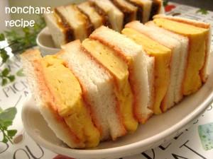 2015.8のんちゃんずサンドウッィチ(卵&お肉)