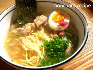 2017.9.nonchans.梅塩ラーメンスープ