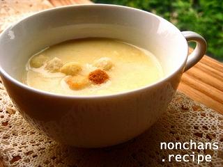 2017.6nonchansコーンスープ