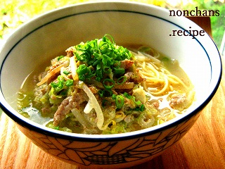 2017.11.nonchans.坦々麺.jpg2