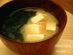 2017.5..nonchansお味噌汁s