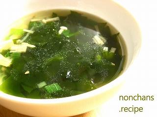 2017.nonchans.わかめスープ