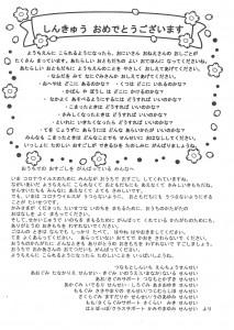 SKM_C22720041610561
