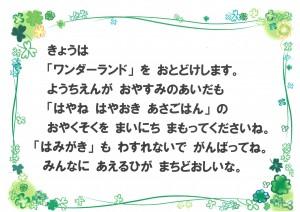 SKM_C22720051506020