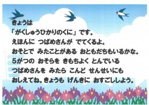 SKM_C22720052409230