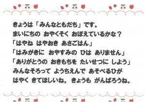 SKM_C22720052610130_0001