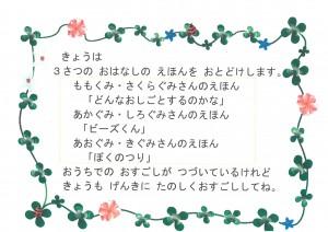 SKM_C22720053117260