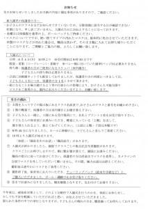 SKM_C22720053117570_0001