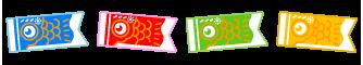 ks_05_2016_kodomo_01b_r4_c1