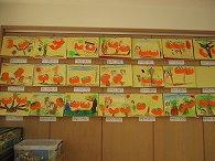 柿の折り紙 年中