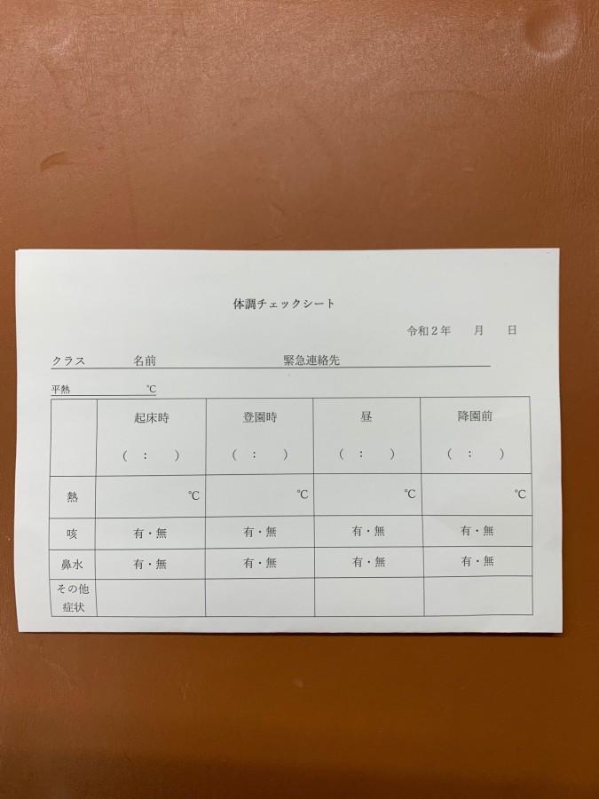 IMG_9604のコピー