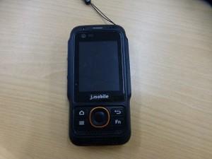 s-P1350213