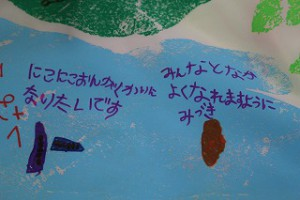 2016_04_22_0172