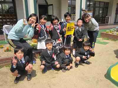 今年も竹の台小学校の一年生が来てくれました!