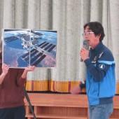 国際宇宙ステーション・日本実験棟「きぼう」