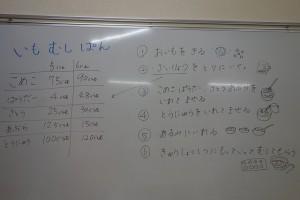 DSC08842