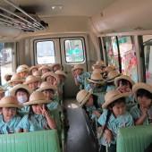 バスに乗ってGO~!
