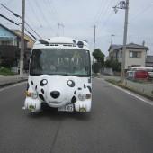 わんわんバスと赤バスで行きました!