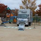 佐川急便安全教室の始まりです。