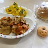 かぼちゃサラダにジャック・オー・ランタンの和菓子