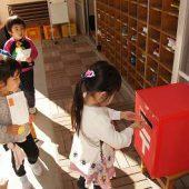 先生に宛名を書いてもらい、切手も貼ってポストに投函です。