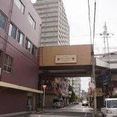 山之口商店街に行きました。