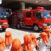 消防車を見学しました。たくさんの種類の消防車がありました。