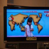 テレビ局でアナウンサーになりました。