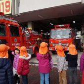 そして、お隣の消防署の前を通りました。