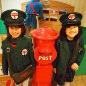 郵便屋さんごっこをしたり、