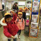 堺駅に無事に到着したとき、嬉しそうでした。