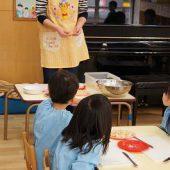 先生と切り方や大きさを確認して始めました。