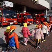 消防車が沢山並んでいました。