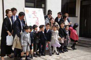 また、幼稚園に遊びに来てくださいね!