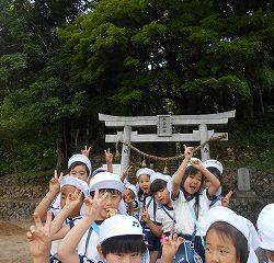 水谷神社に着きました!