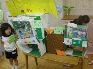 プレオープンの時から人気だった「自動販売機」今日の自販機はバージョンアップしていました!