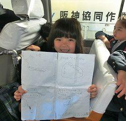 幼稚園から京都鉄道博物館までの地図をかいて持ってきてくれて、ナビゲートしてくれました♪