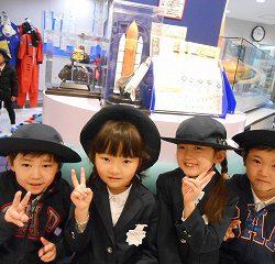 館内も宇宙や星についての、展示もあり、子どもたちはとても喜んでいました♪