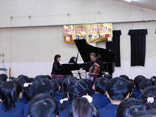 今年は「チェロとピアノコンサート」です。