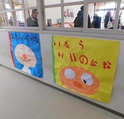古川タクさんの絵本「あったらいいのにな」「いたらいいのにな」は年少さんが11月の生活発表会で暗唱した時から子ども達が大好きになった絵本です。