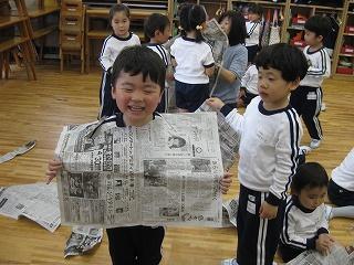 出てきたり(笑) 子ども達の発想って愉快ですねo(^▽^)o