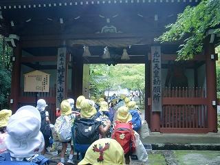 神峯山寺到着
