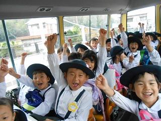 バスに乗ってレッツゴー!!