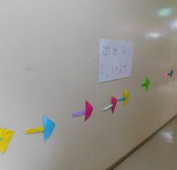 子どもたちは、たくさんお客さんに来て貰えるように・・と看板や矢印を作って飾り付けしていました。