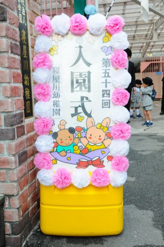blog-〇 (1)